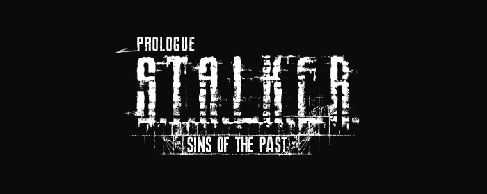 Sins of the past. Пролог