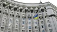 Долг Украины в Чернобыльский фонд Укрытие будет уплачен в ближайшее время