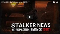Stalker News от AP production.