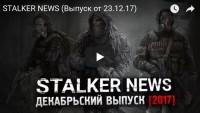 Stalker News от AP production
