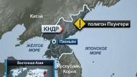 Живущие у ядерного полигона КНДР люди могли пострадать от радиации