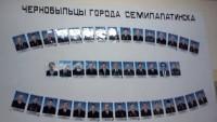 Музей Чернобыля в Семее