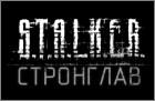 S.T.A.L.K.E.R. - Стронглав (Короткометражка)